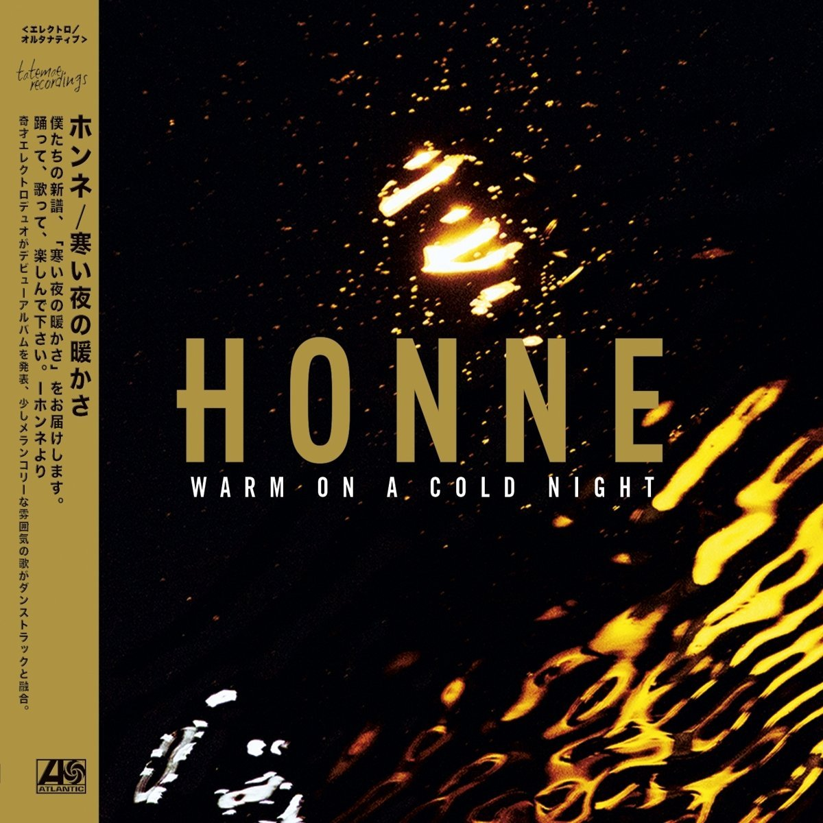 "HONNE's long-awaited debut feels too familiar to be exciting Honne Read nextStrange Boy rope in the help of JFDR on weird and wonderful new track ""Suburbia""Mammút have conquered Iceland and now it's time for the world to hear themPolaroids with Best Coast at SXSWMikal Cronin: ""I'm still asking questions all the time! I'm still figuring out shit that way!""NewsListenAlbum Reviews Florence and the MachineHigh As Hope Tim HeckerHaunt Me, Haunt Me Do It Again & Radio Amor (Reissues) ResinaTraces GorillazThe Now Now John ColtraneBoth Directions at Once: The Lost AlbumLookTen reasons why St. Vincent is one of the most exciting live acts on the planetKing Gizzard and the Lizard Wizard blow the roof off Stubb's Waller Creek AmphitheaterWatchWatch Drag City signee Circuit des Yeux in sessionWatch Tuareg guitar virtuoso Bombino in session"