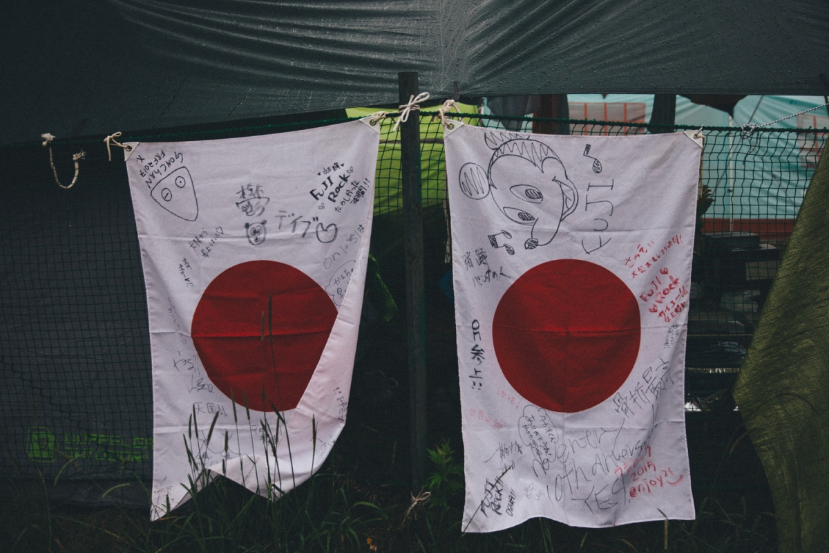 The Story of Fuji Rock in Fifty Photographs